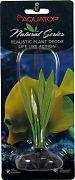 Aquatop Silicone Aquarium Plant Amazon Sword Green 4.5 In