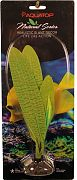 Aquatop Silicone Aquarium Plant Madagascar Lace Green 10 In