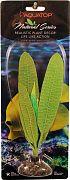 Aquatop Silicone Aquarium Plant Madagascar Lace Green 7.5 In
