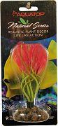 Aquatop Silicone Aquarium Plant Purple 4.5 In
