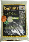 Caribsea Reptilite Moss Green 10 Lb