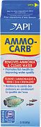 Mars Fishcare Ammo-Carb 18oz