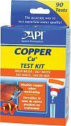 Mars Fishcare Copper Test Kit Box