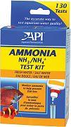 Mars Fishcare Fresh/ Salt Ammonia Water Test