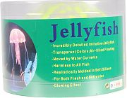 Poppy Jellyfish Yellow 4 Inch