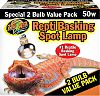 Zoo Med Basking Spot Lamp 2 Pack 50 Watt